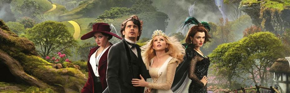 El mago de Oz 2013